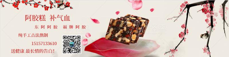蜡菊精油图片